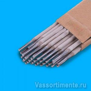 Электроды 5 мм ЦТ-15