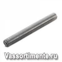 Шпилька нержавеющая М16 сталь А4 L=1м DIN 975